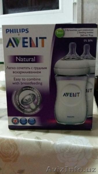 Продам новые бутылочки Avent, Объявление #1518206