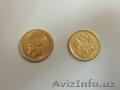 Две монеты - 5 РУБЛЕЙ Антикварные монеты - Изображение #2, Объявление #1516304