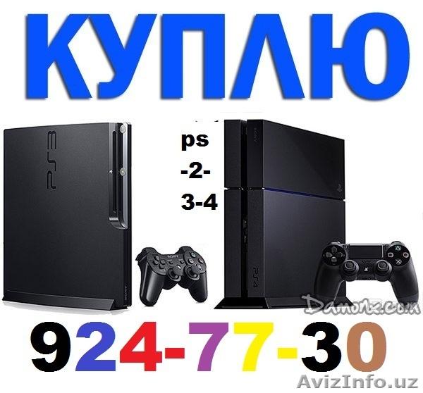 Куплю БЫСТРО Playstation-2-3-4 X-box 360 , Psp Звоните 924-77-30 , Объявление #1522369