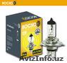 Лампа автомобильная головной свет модель Н1 STANDARD 55W - Изображение #4, Объявление #1537728