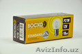 Лампа P21W STANDARD 12V, Объявление #1537739