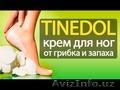 Крем Tinedol (Тинедол) от грибка: успешная борьба с грибковой инфекцией - Изображение #2, Объявление #1530488