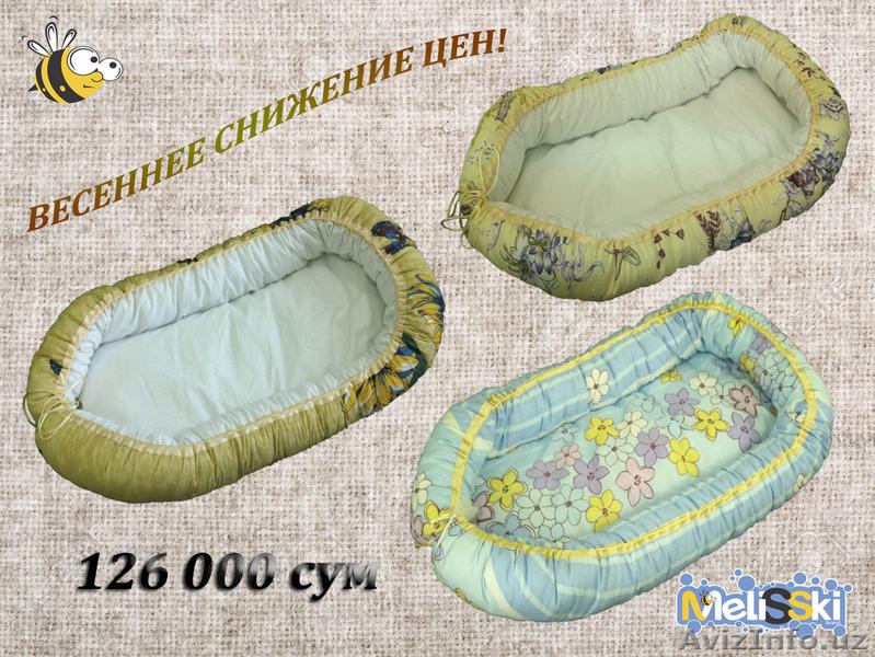 Гнездо для новорожденного ребенка MeLiSSki, Объявление #1496219