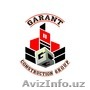 OOO «GARANT CONSTRUCTION GROUP»