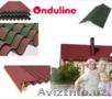 Ондулин в Узбекистане  +998903452800
