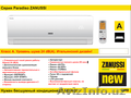Сплит-система Zanussi ZACS-18 серии Paradiso