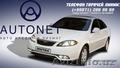 Chevrolet Gentra 1 позиция,  евро в рассрочку!