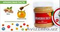 Натуральные ореховые пасты! БЕЗ пальмового масла - Изображение #2, Объявление #1558085