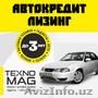 Chevrolet Nexia SOHC 2013 года выпуска в автокредит и лизинг!