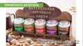 Натуральные ореховые пасты! БЕЗ пальмового масла