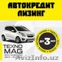 Chevrolet Spark в автокредит и лизинг! 4 позиция,  евро,  автомат