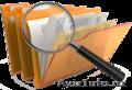 Разработка документации, Объявление #1567491
