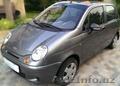 Продается Matiz 2 позиция,  MX в автокредит и лизинг!
