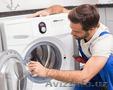 Ремонт стиральных машин не дорого!