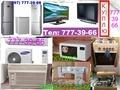 Куплю ДОРОГО  Холодильники, Объявление #934998