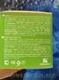 Детские витамины для деток с 3х лет - Изображение #3, Объявление #1585364