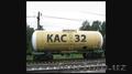 Производим Углещелочной реагент для бурения газовых и нефтяных скважин - Изображение #2, Объявление #1586214
