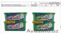 Бытовая химия Henkel,  P&G,  Colgate,  Unilever