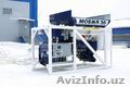 Бетонный завод Мобил-20, Объявление #1586941