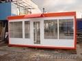 Производитель предлагает блок-контейнеры,  бытовки,  вахтовые модульные здания,  мо