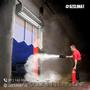 Тепловая завеса серии 5G RM-1218S (2000 x190x260 мм)