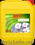 Стимулятор роста растений ВЛ 77®, Объявление #1594097