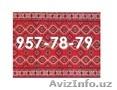 Куплю Любые Ковры и паласы Тел-(90) 957-78-79