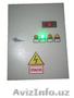 Щит управления холодильным агрегатом NAK-121 New