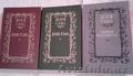 Пять книг - Изображение #2, Объявление #1612727