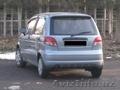 Chevrolet Matiz 3-позиция. В автокредит и лизинг!