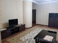 3 комнатная Корейское посольство,  ЦУМ 500