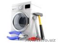 Ремонт стиральных машин-автомат в Ташкенте 937-25-82 Александр