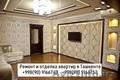 Отделка и ремонт квартир, домов, офисов под ключ. Гипсокартон, стяжка пола, плит - Изображение #2, Объявление #1625694