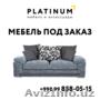 Качественная мебель на заказ от ведущего производителя Platinum1