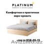 Качественная мебель на заказ от ведущего производителя Platinum1 - Изображение #4, Объявление #1625627