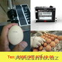 Датировщик для яиц