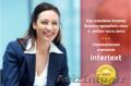 Профессиональный технический перевод — Переводческая компания INTERTEXT