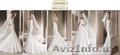 VINTAGE WEDDING - Изображение #3, Объявление #1628676
