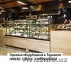 Эконом панели,стеллажи,стойки,витрины,кондитерские витрины и холодильники, шкафы, Объявление #1634605