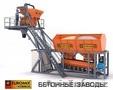 Мобильный бетонный завод EUROMIX CROCUS 30/750.4.5 COMPACT 2 СКИП - Изображение #2, Объявление #1635665