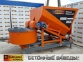 Мобильный мини-бетонный завод EUROMIX CROCUS 8/300, Объявление #1635660