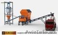 Мобильный бетонный завод EUROMIX CROCUS 15/750 - Изображение #2, Объявление #1635672
