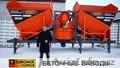 Мобильный бетонный завод EUROMIX CROCUS 20/750.4