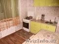 Продажа двухкомнатной квартиры Мирабадский район