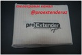 Pro Extender корректор стретчер proextender