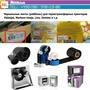 Чернильные ленты (риббоны) для термотрансферных принтеров, Объявление #1650674