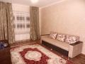Продаётся прекрасная квартира в Центре города. - Изображение #3, Объявление #1651753