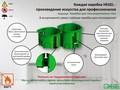 Коробки установочные для электромонтажа ку-1201,1202,1203,1204,1205 - Изображение #9, Объявление #1228122