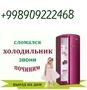 ремонт импортных и отечественных холодильников и кондиционеров на дому, Объявление #1664608