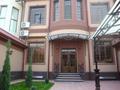 М.Горького Никитина 3 уровня 270 м.кв.,  5 комнат,  3 санузла,  бассейн,  сауна. Смо